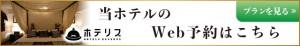 baru_W320テ幽50